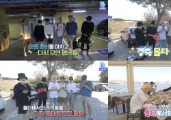 방탄소년단, 'BON VOYAGE 시즌3' 공개…첫 렌터카 몰타 여행