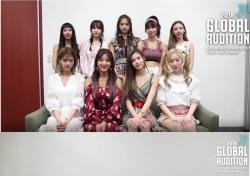 JYP 미주 오디션 개최, 트와이스-데이식스-스트레이 키즈 응원