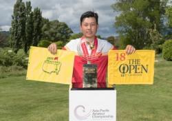 마스터스 출전권 걸린 아시아아마추어선수권 10월 4~7일 싱가포르서 열려..39개국 119명 출전