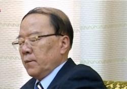 """""""3당 대표 물러나라"""" 4만 국민 입 모았다, 북한 입장은?"""