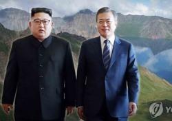 文-金 백두산 방문, 날씨마저 평화 향해…없던 일정 갑자기 왜?