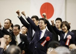 자민당 총재선거 승리…아베, 日 최장기 총리 '눈앞'