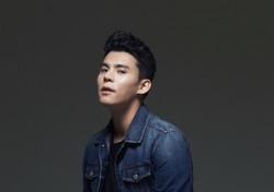 서지안, 신곡 '나의 모든 하루' 10월 2일 공개…가을 발라드 대전 합류