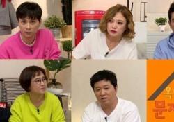 [추석특집방송] 25일 파일럿 전쟁…터줏대감 '아육대'부터 '신선' 조합까지