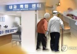 국민건강보험공단, 지난해 진료비 1위 기록한 '이 질병'..비용 이렇게나?