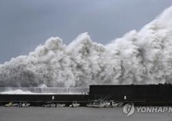 태풍 짜미 이동 경로, 가혹한 한 해 보내는 일본에 닥친 위기