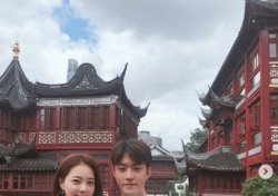 김민영, 서주원과 결혼 발표 前 남긴 SNS 댓글… 의미심장?