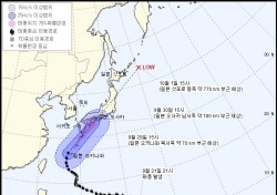 태풍 짜미 영향, 日 피할 곳이 없다?…최남단에서 최북단까지 거친다