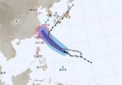 태풍 콩레이, 반나절 만에 급변?…안전지대는 없다?