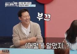 오세훈, 딸 오주원-아내 송현옥과 예능行…정계 복귀 가시화