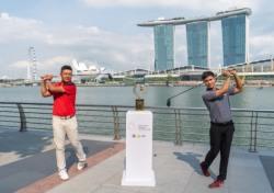 [포토] 싱가포르에서의 아마추어 결투
