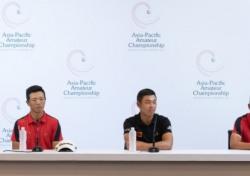 10주년 맞은 아시아 골프 제전 ACC 관전 포인트