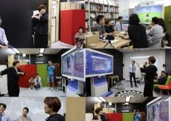 """'리슨 콘서트' 박경림, 공연계 최초 3D 캐릭터 도입 """"新브랜드 개척"""""""