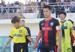 [정종훈의 빌드업] (42) 내셔널리그 '첫' 일본인 선수, 타츠의 코리언 드림