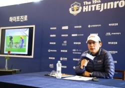 태풍 영향으로 6일 예정 하이트진로챔피언십-UL 인터내셔널 크라운 경기 모두 취소