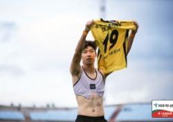 [K리그1] 서울의 날개 없는 추락, 전남에 0-1 패배