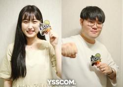 'K-POP 신예' 조은진·오동욱, 연습생닷컴 '대자보' 맞대결…대학 실음과 가창 배틀 눈길
