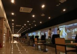 골프존, 파주에 GDR아카데미 2호점 오픈
