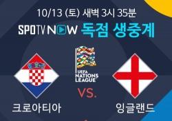 '다시 보는 러시아월드컵 준결승전' 크로아티아 VS 잉글랜드