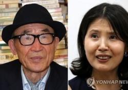 """""""증인 꼭 필요"""" vs """"사건 증거만"""" 고은 시인 손해배상 소송 주요쟁점은?"""