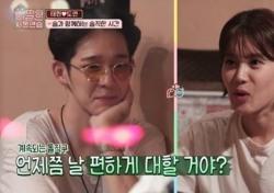 """""""찌릿찌릿한 느낌多""""…남태현, 장도연과 설레는 케미 비결은?"""