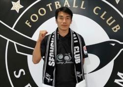 장학영 승부조작 혐의로 구속…韓프로스포츠는 여전하다?