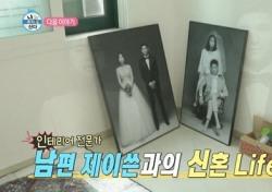 홍현희 제이쓴, '반전' 신혼집…어느 정도길래
