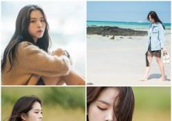 김지성, 디에이드 신곡 '헤어지고 있었어' MV 단독 여자 주인공 출연 '눈길'