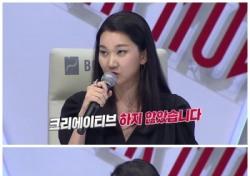 """""""엄청 지루했다""""…장윤주, '슈퍼모델' 지원자에 독설 심사 날린 이유는?"""