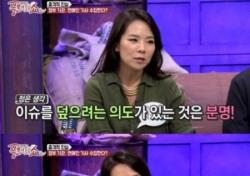 """스타 염문설→'난민' 덮기용? """"연예인, 여론조작에 이용되기 쉬워"""""""