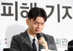 """[현장;뷰] 더 이스트라이트 이석철 """"병원 못 가고 스케줄 소화, 멤버 보는 앞에서 폭행도"""""""