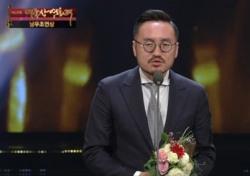 """[55회 대종상] 故김주혁, '독전'으로 남우조연상 수상…""""벌써 1년"""""""