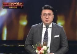 """[55회 대종상] '독전' 진서연, 여우조연상 수상…""""故김주혁에게 감사"""""""