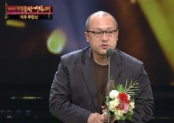 [55회 대종상] '아이캔스피크' 나문희, 여우주연상 수상