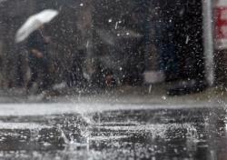 갑자기 어두워진 하늘 관련 있나? 태풍 위투가 비에 끼친 영향은...