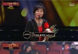 대종상영화제, 불협화음만 2연속 부각…이준익·최희서 비하→한사랑 등장