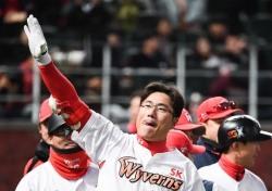 [KBO] '박정권 끝내기 홈런' SK, 넥센에 10-8 승리