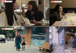 '슈퍼맘' 이윤진, 붕어빵 딸 소을이와 함께한 훈훈한 데이트 장소 공개
