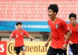 [U-19 챔피언십] '전세진 결승골' 한국, 타지키스탄에 1-0 승리...U-20 월드컵 진출 확정
