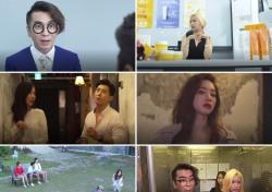 '만날 수밖에 없는' 김정남-양정원-브라이언, 코믹 연기 호평…유쾌한 웃음 '뿜뿜'