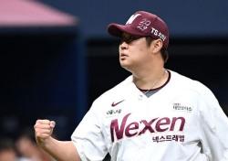 [PO 3차전] '반격 시작' 넥센, SK에 3-2 승리