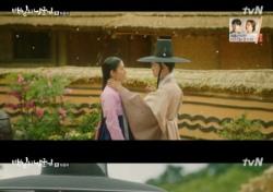 [굿바이 '백일의 낭군님'] 도경수·남지현, 마침내 이룬 '반전'의 사랑