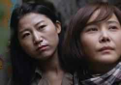 영화인들 적나라한 고통 추상미에게도…前 정권서는 개봉 불가?