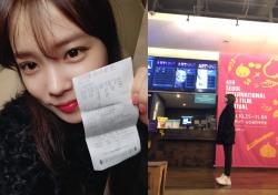 윤소희, 초근접 셀카 '도자기 꿀피부' 여신 미모 매력 발산