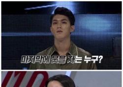 """'슈퍼모델' 장윤주-써니, 슈트男 윤준협에 관심 """"왜 이렇게 섹시하니?"""""""