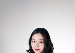 버스터즈 김채연, 드라마 '설렘주의보'로 첫 드라마 도전