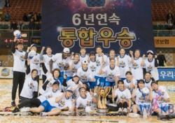 [WKBL] '6팀6색' 2018-2019시즌 프리뷰