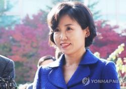 '혜경궁 김씨 사건' 김혜경, 귀가 → 등장...이번 쟁점 어디까지 밝혀질까