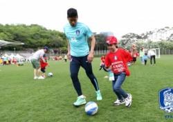 대한축구협회, '장현수 사례' 방지 위해 병역특례 봉사활동 직접 지원