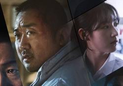 [씨네;리뷰] '동네사람들' 한 치 오차 없는 공식, 아쉽다